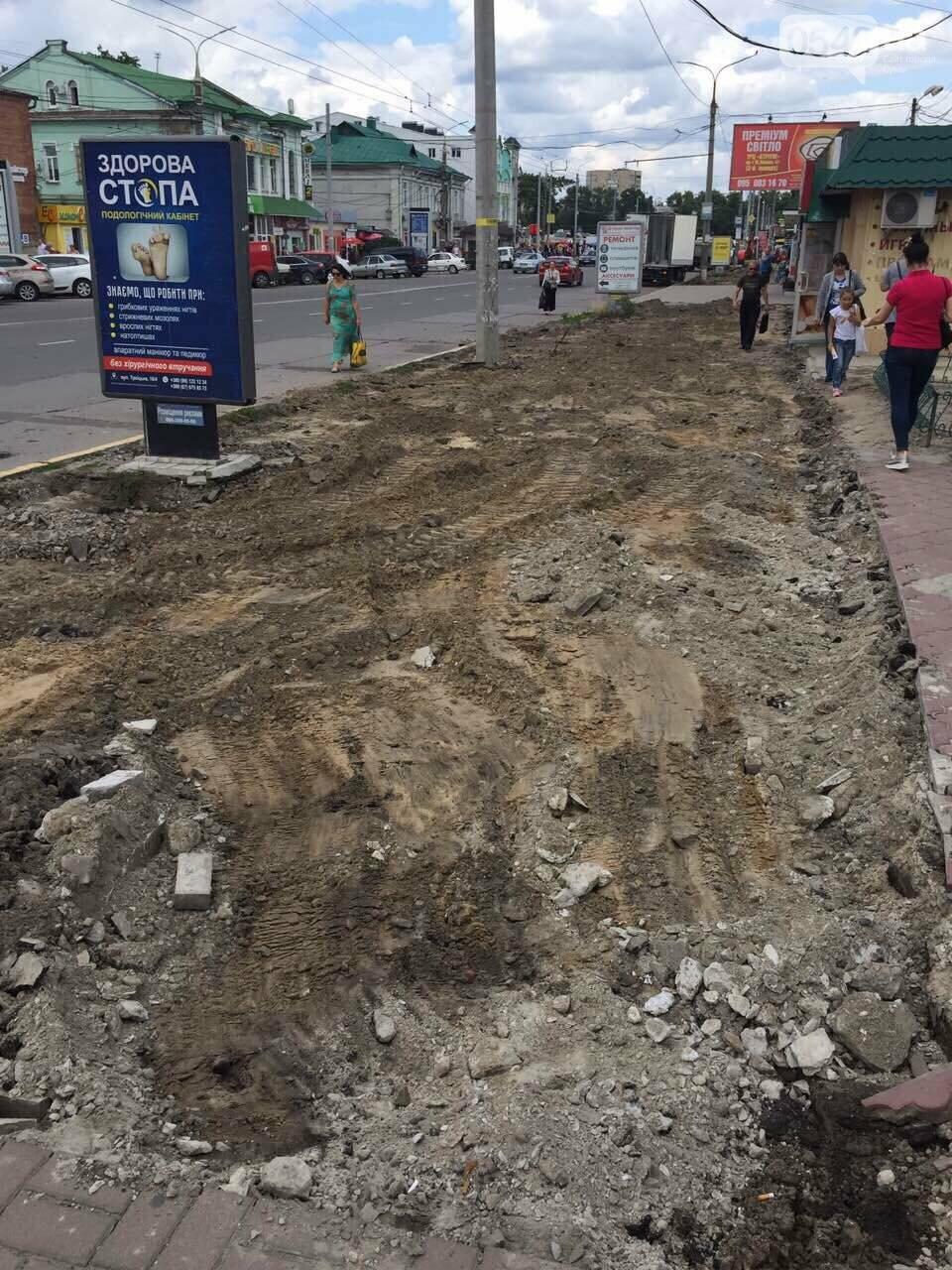 У Сумах ремонтують тротуар по вул. Набережній р. Стрілки, фото-2