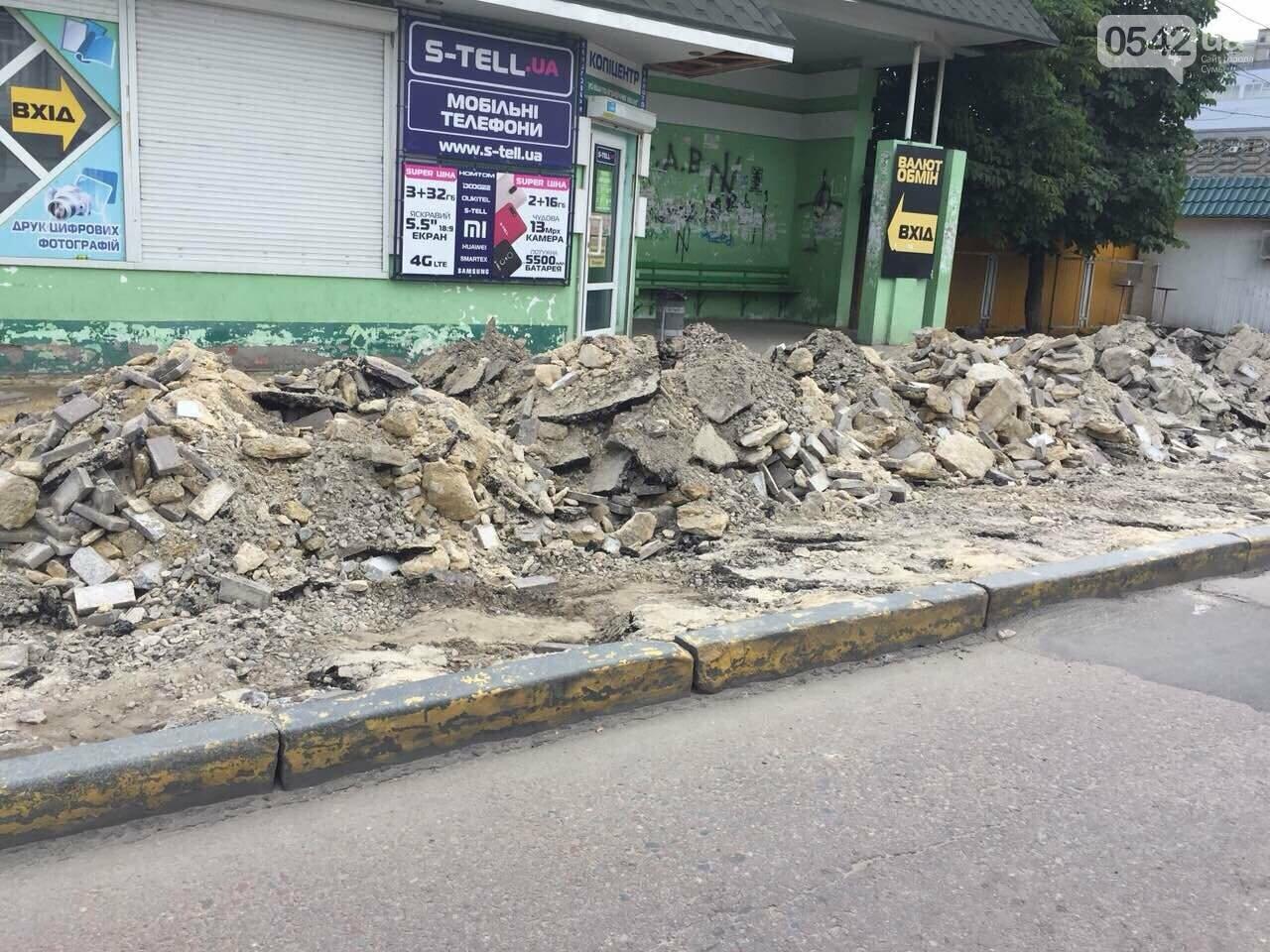 У Сумах ремонтують тротуар по вул. Набережній р. Стрілки, фото-3