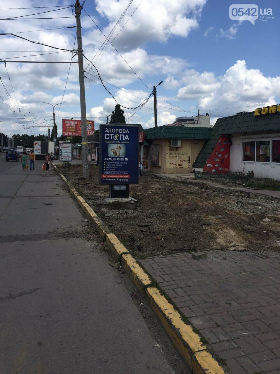У Сумах ремонтують тротуар по вул. Набережній р. Стрілки, фото-4