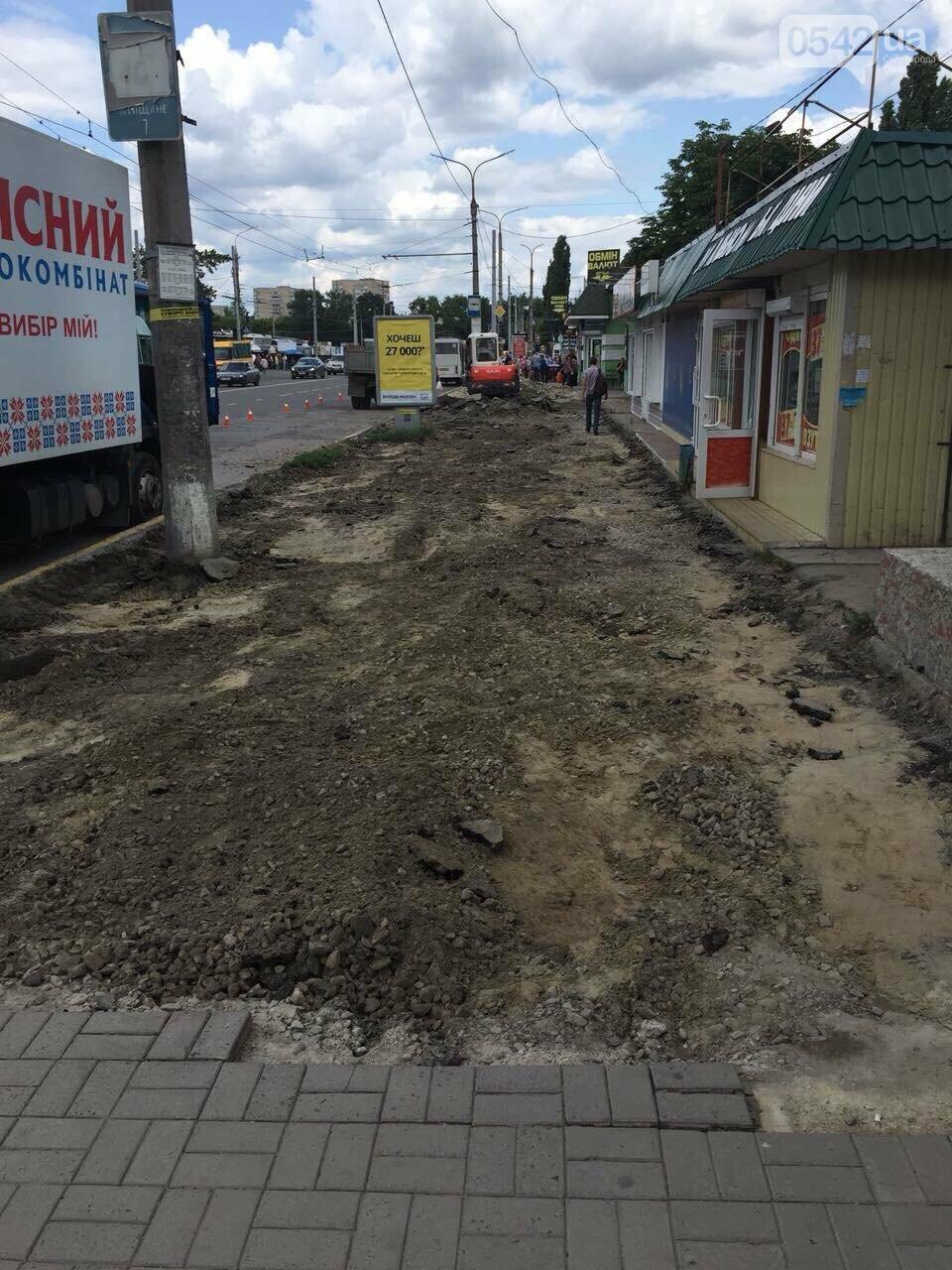 У Сумах ремонтують тротуар по вул. Набережній р. Стрілки, фото-5