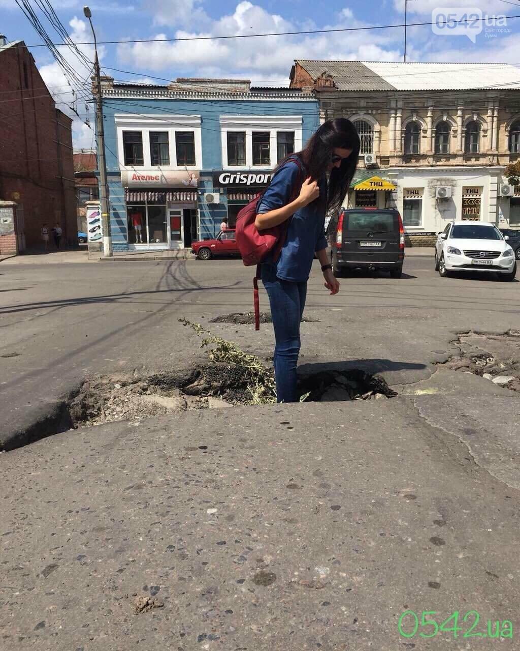 У Сумах по провулку Терезова ремонтують дорогу, фото-1