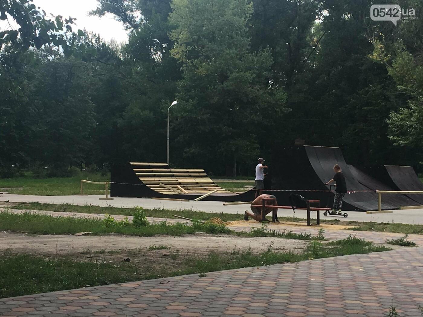 У міському парку у Сумах невдовзі завершать будівництво скейт-парку , фото-3