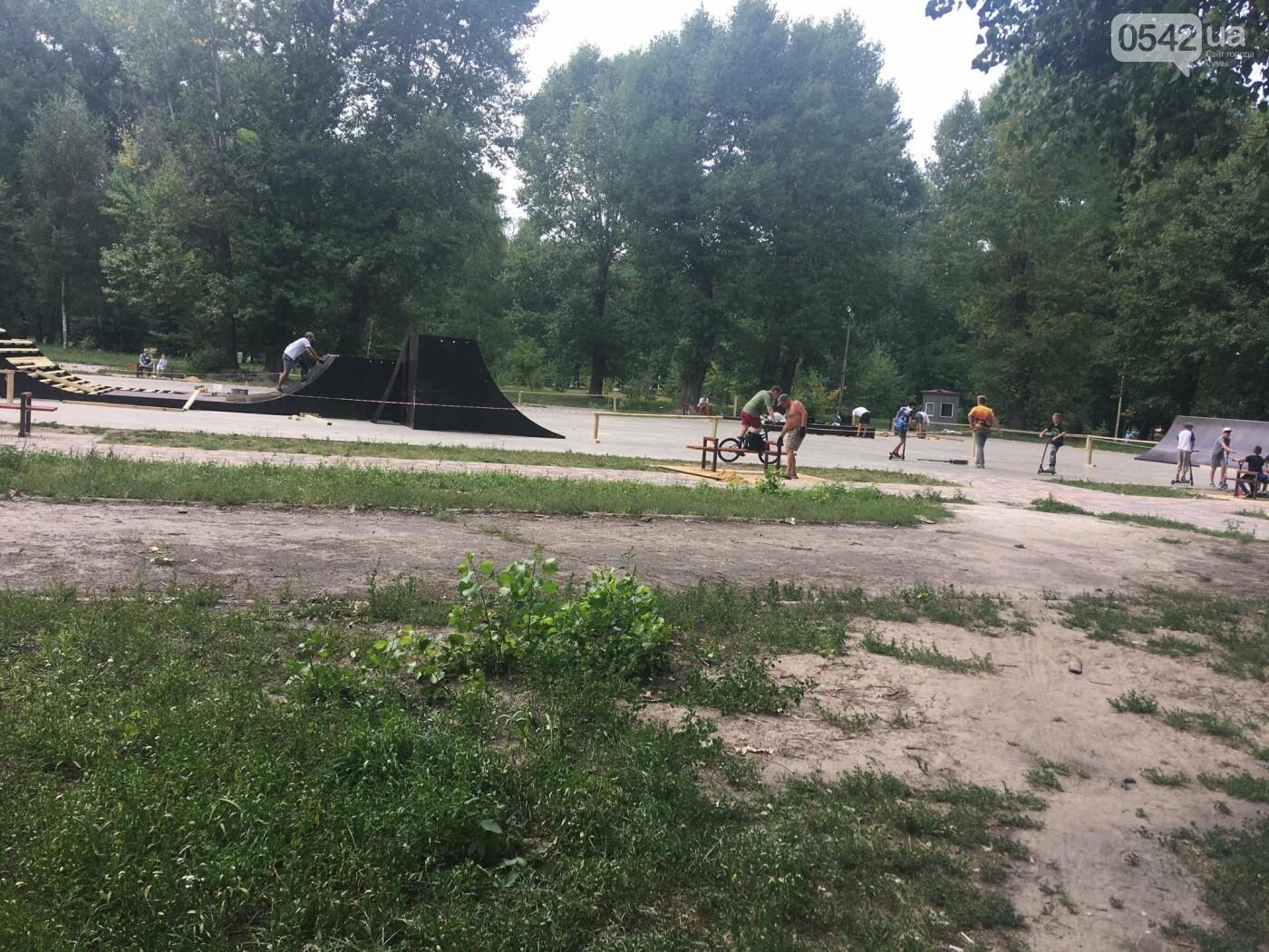 У міському парку у Сумах невдовзі завершать будівництво скейт-парку , фото-4
