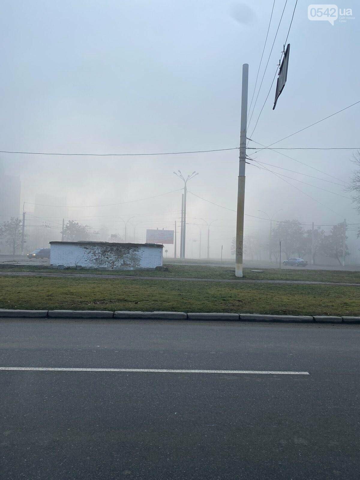 Частину Сум огорнув смердючий туман, фото-1