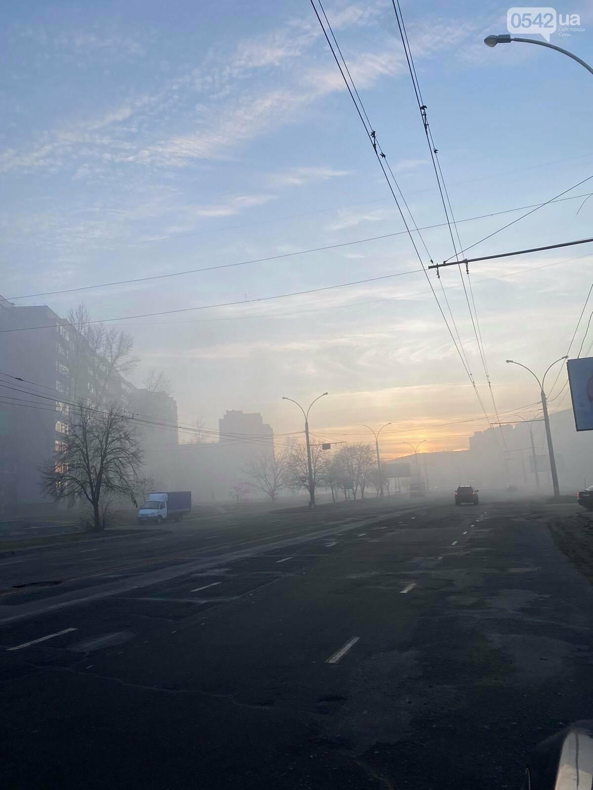 Частину Сум огорнув смердючий туман, фото-2