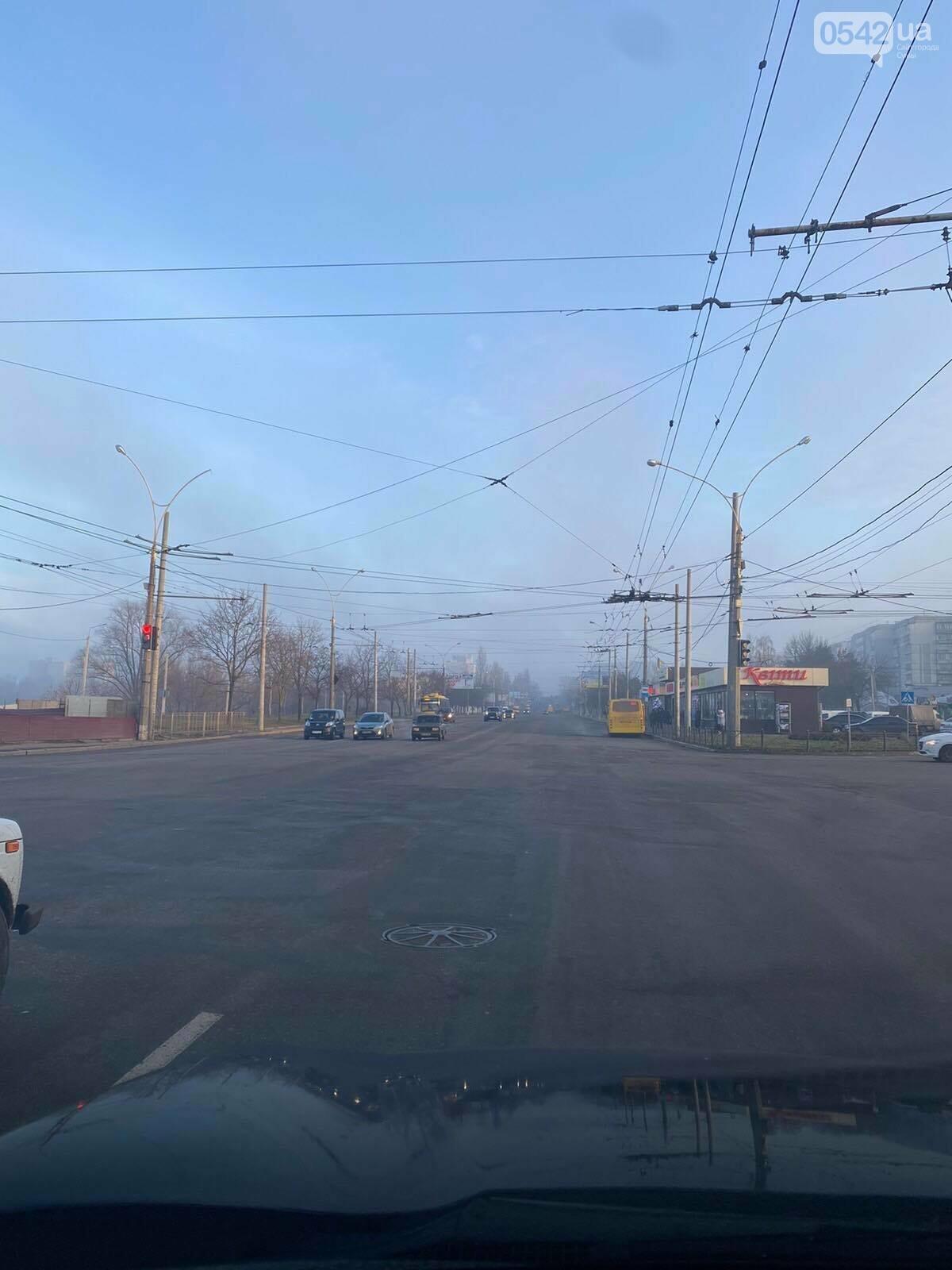 Частину Сум огорнув смердючий туман, фото-3
