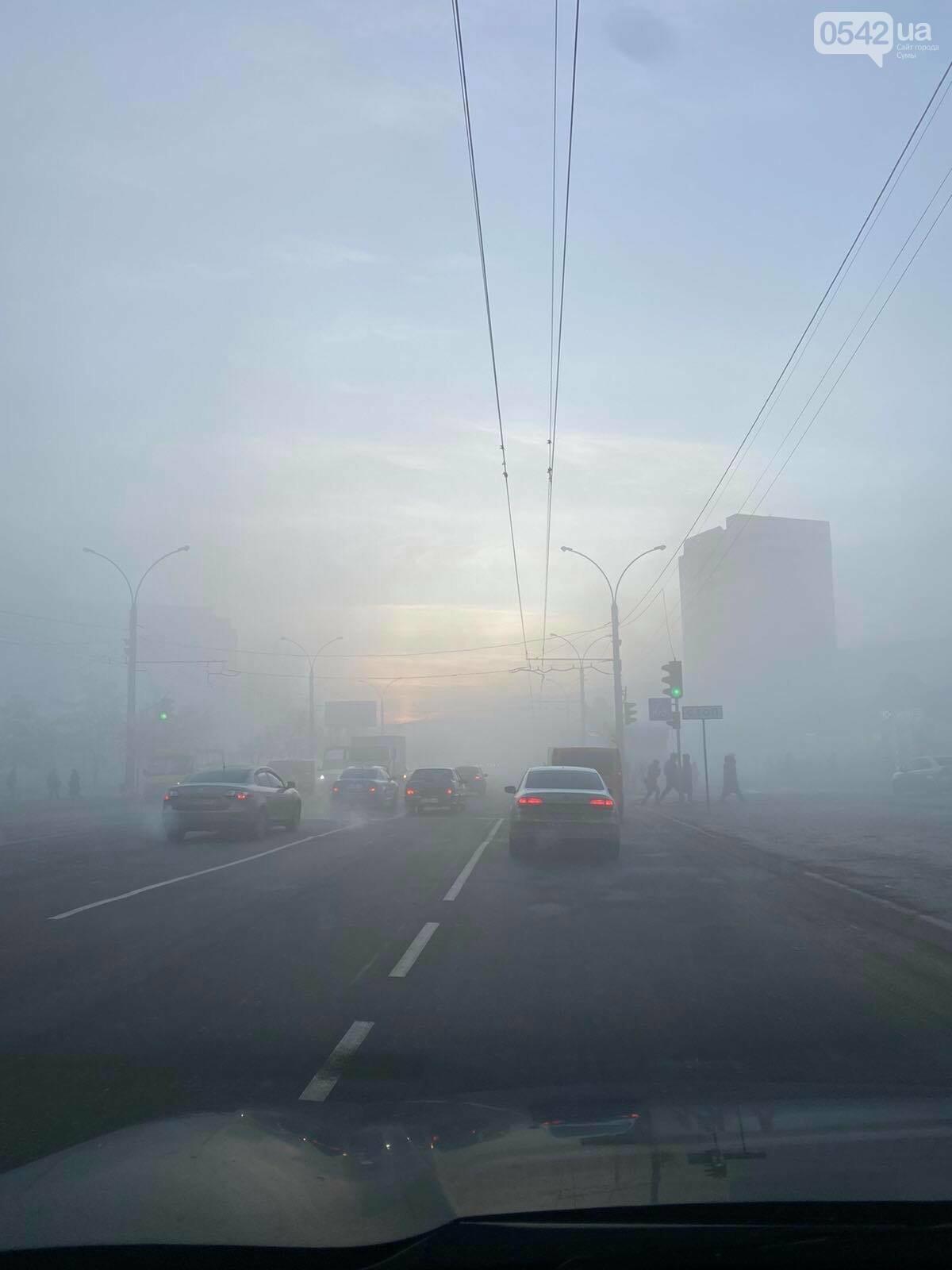 Частину Сум огорнув смердючий туман, фото-4