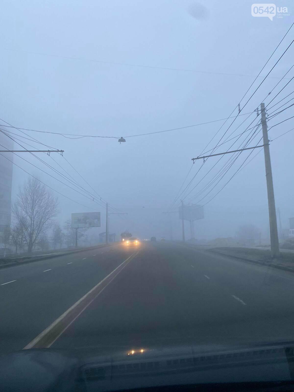 Частину Сум огорнув смердючий туман, фото-5