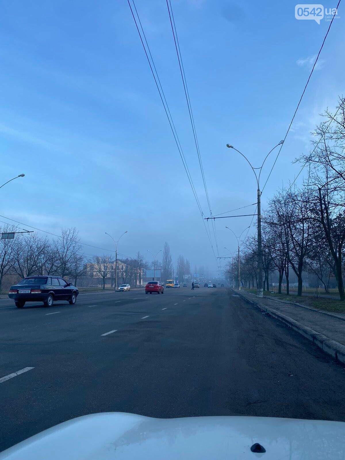 Частину Сум огорнув смердючий туман, фото-6