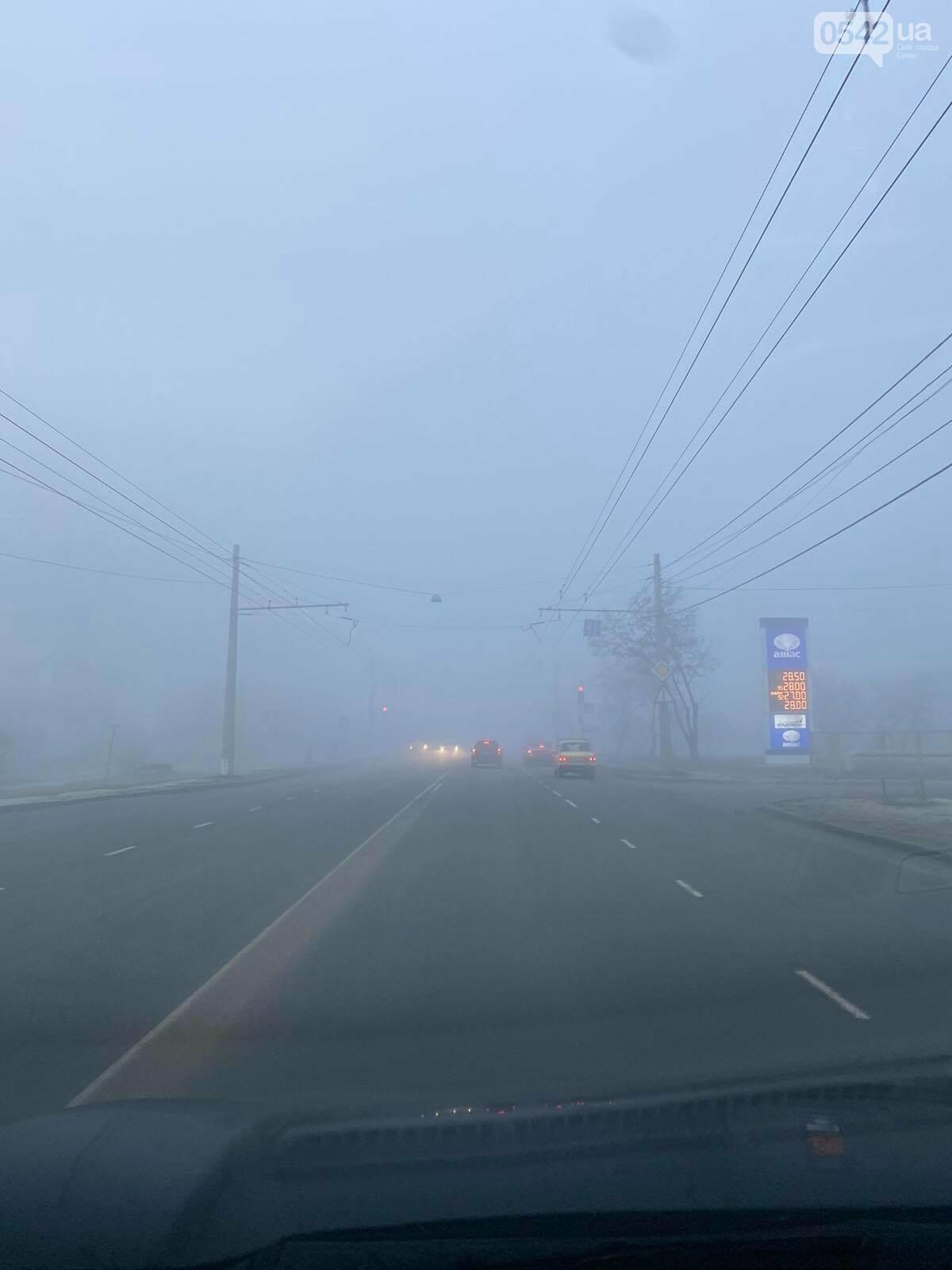 Частину Сум огорнув смердючий туман, фото-7