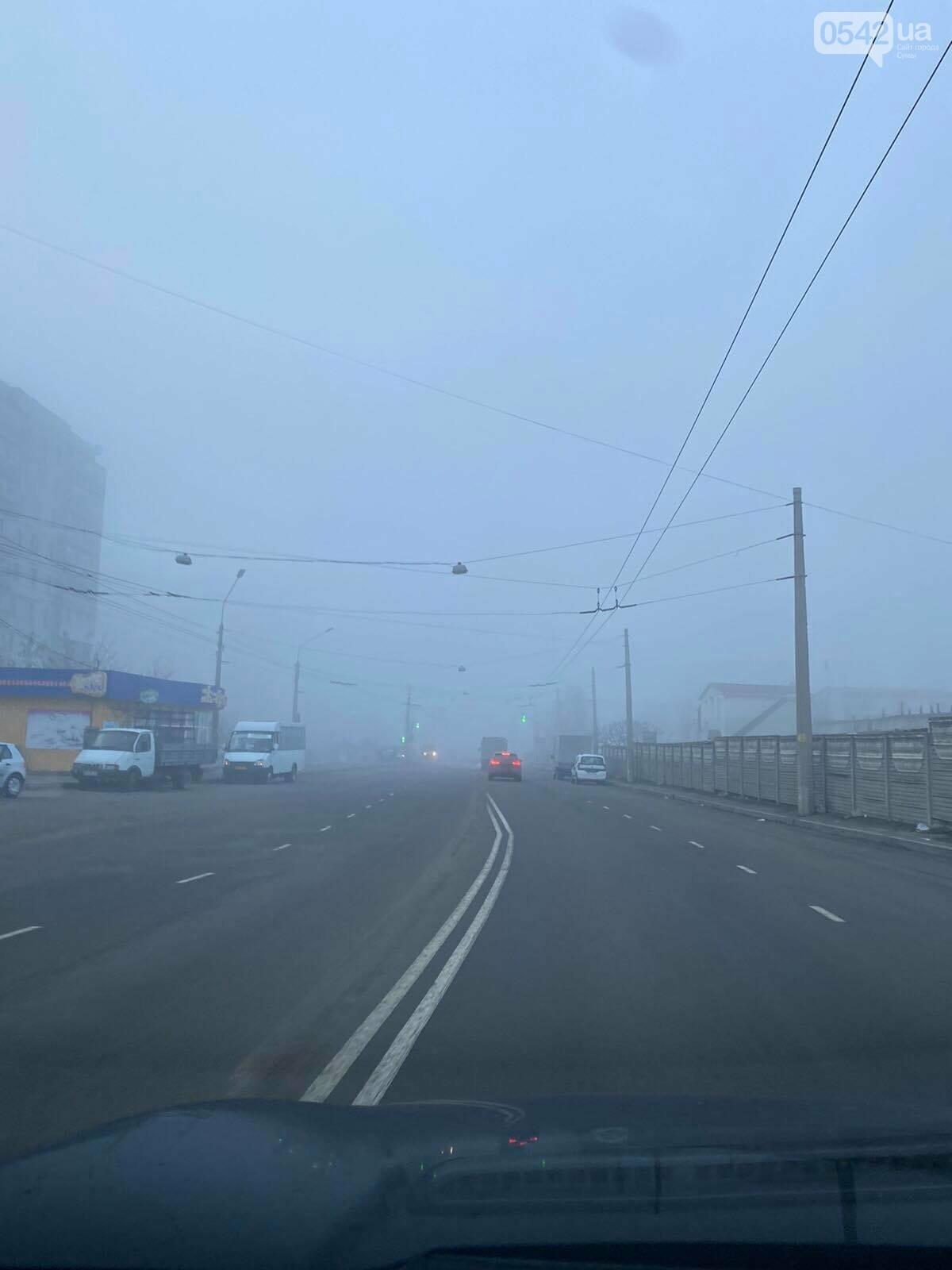 Частину Сум огорнув смердючий туман, фото-8