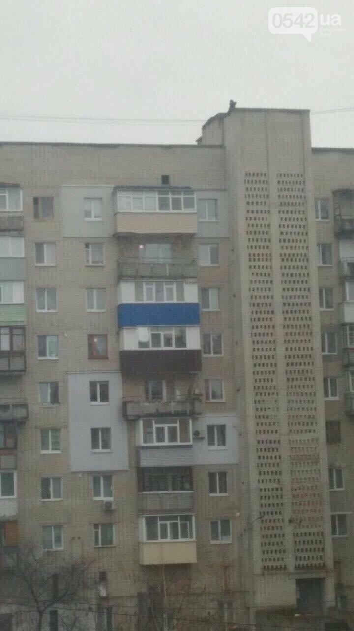 У Сумах все частіше підлітки бавляться на дахах багатоповерхівок, фото-1