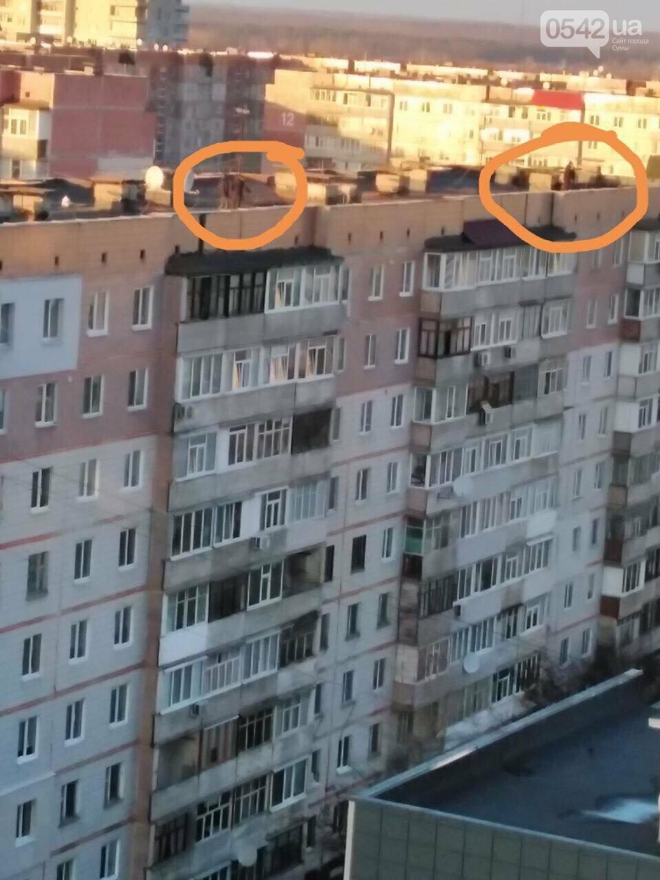 У Сумах все частіше підлітки бавляться на дахах багатоповерхівок, фото-3