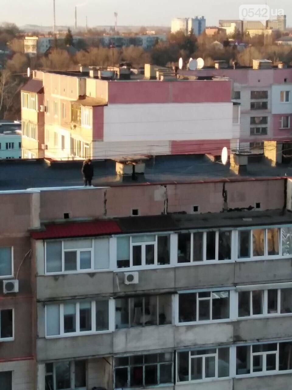 У Сумах все частіше підлітки бавляться на дахах багатоповерхівок, фото-5