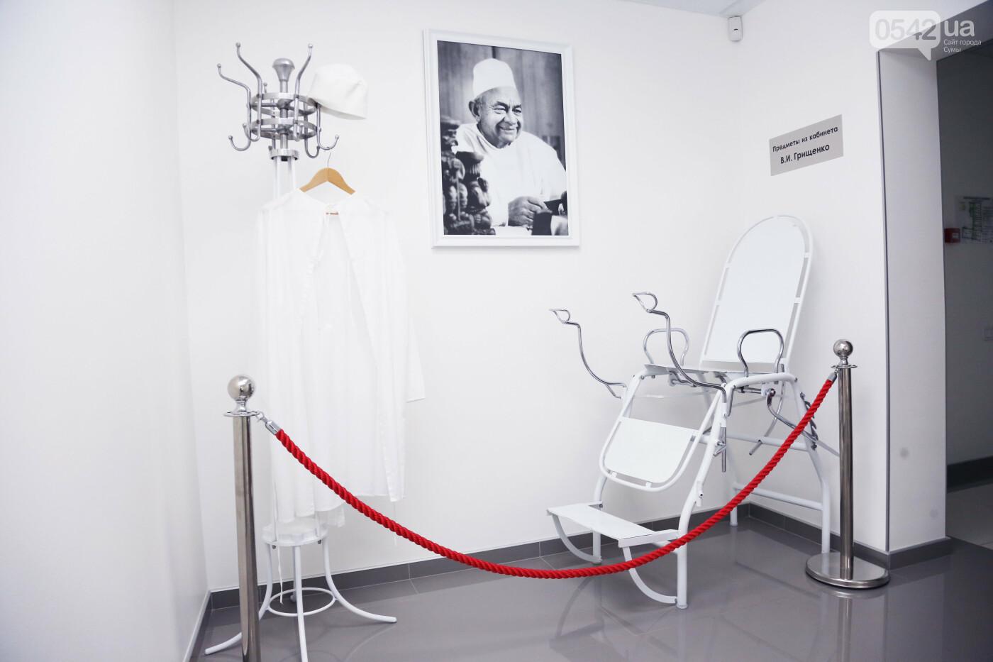 Клініка репродуктивної медицини  імені академіка В.І. Грищенко відкриває філію у м. Суми, фото-3