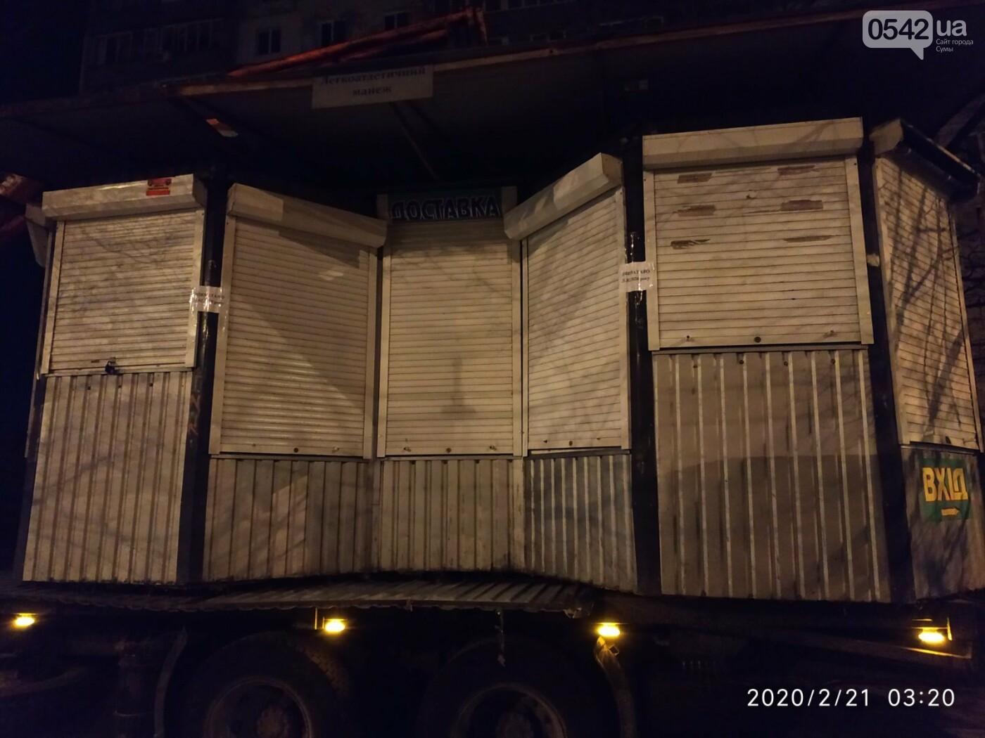 У Сумах триває демонтаж незаконних тимчасових споруд, фото-3