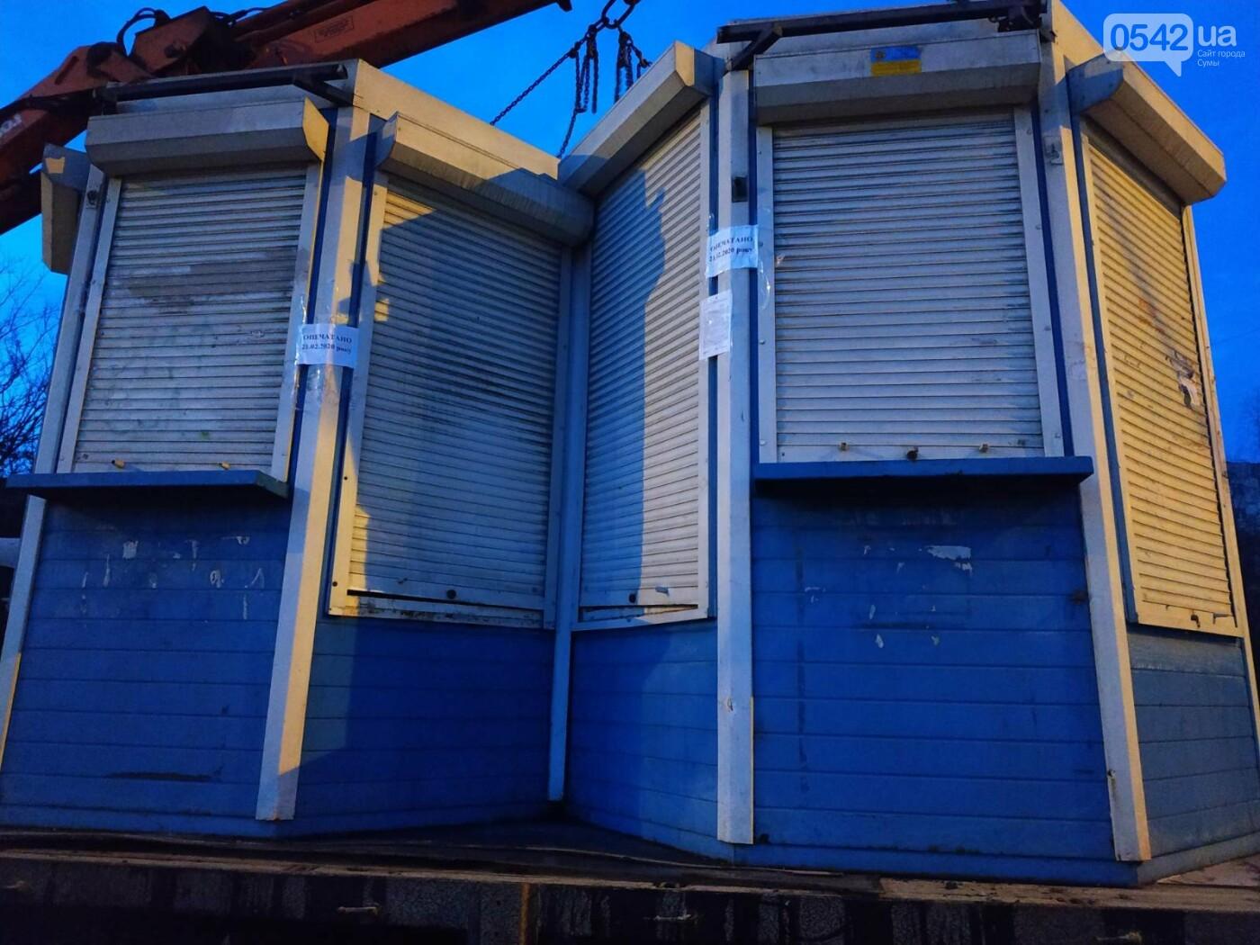 У Сумах триває демонтаж незаконних тимчасових споруд, фото-2