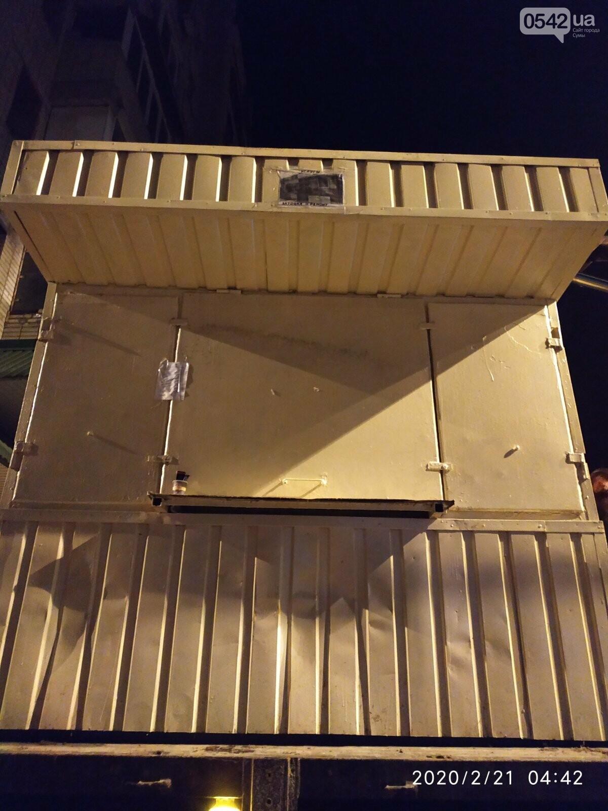 У Сумах триває демонтаж незаконних тимчасових споруд, фото-1