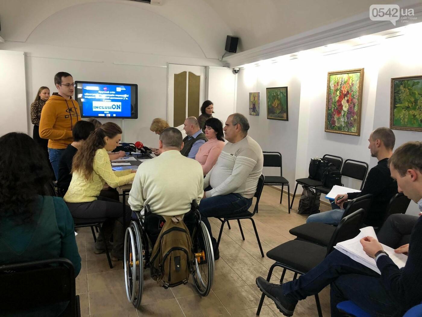У Сумах обговорили доступність закладів первинної медико-санітарної допомоги для людей з інвалідністю, фото-3