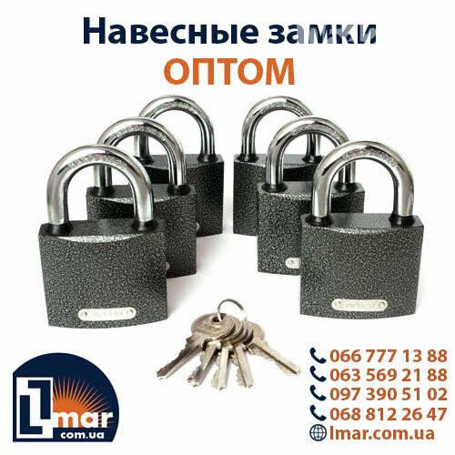 Господарські товари та ручні інструменти оптом Україна, фото-5