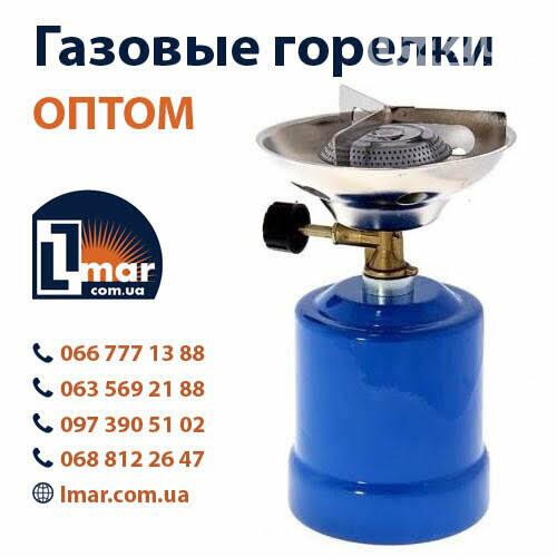 Господарські товари та ручні інструменти оптом Україна, фото-3