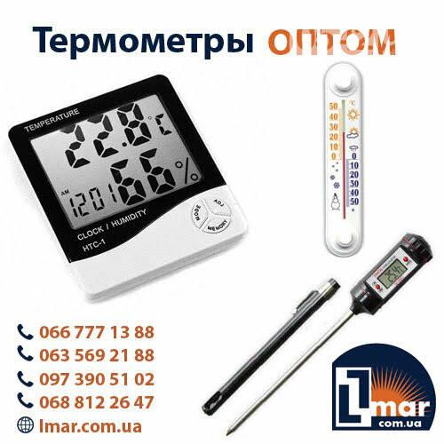 Господарські товари та ручні інструменти оптом Україна, фото-1