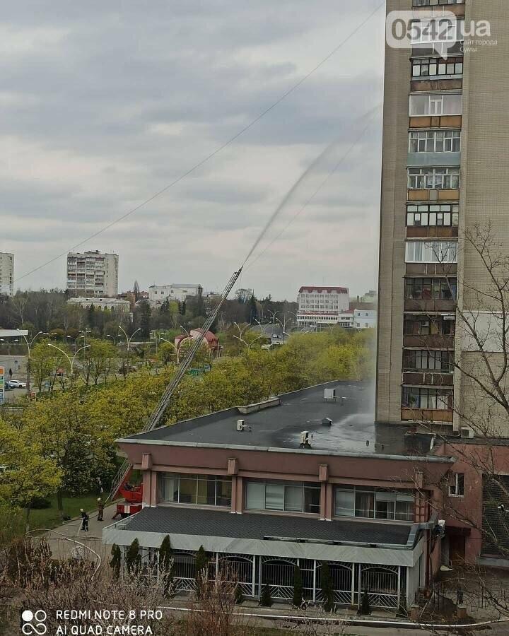 У Сумах на Харківській горить квартира, фото-1