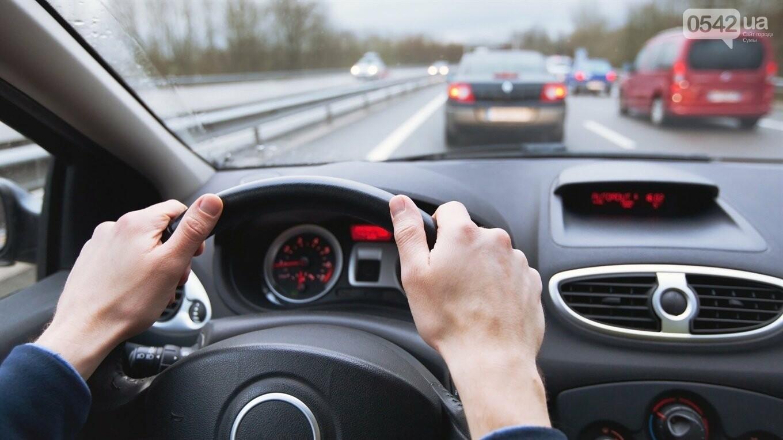 ОСЦПВ в кризу - як захистити авто дистанційно, фото-1