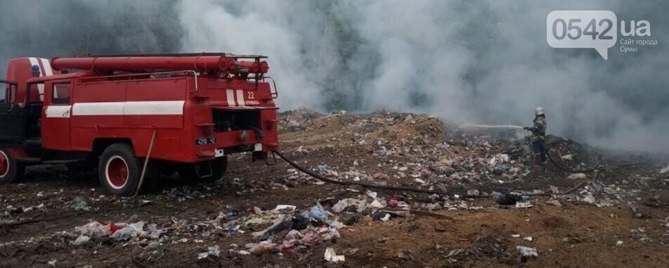 На Сумщині понад дев'ять годин гасили сміттєзвалище. Пожежа поновилася, фото-3