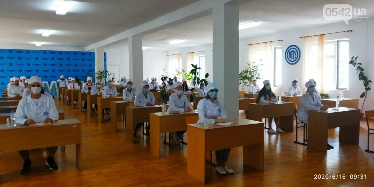 """""""Медико - Природничий Університет""""  проводить літній набір студентів! , фото-4"""