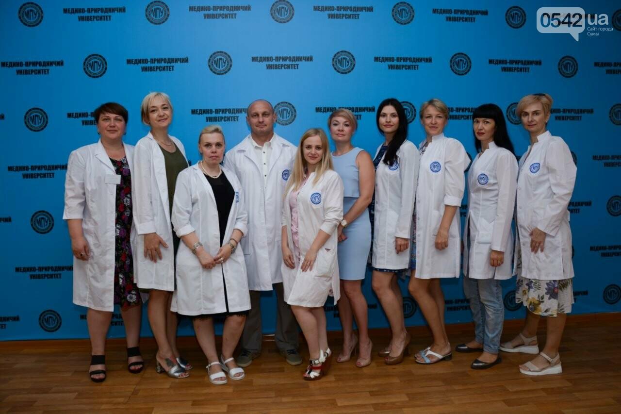 """""""Медико - Природничий Університет""""  проводить літній набір студентів! , фото-1"""