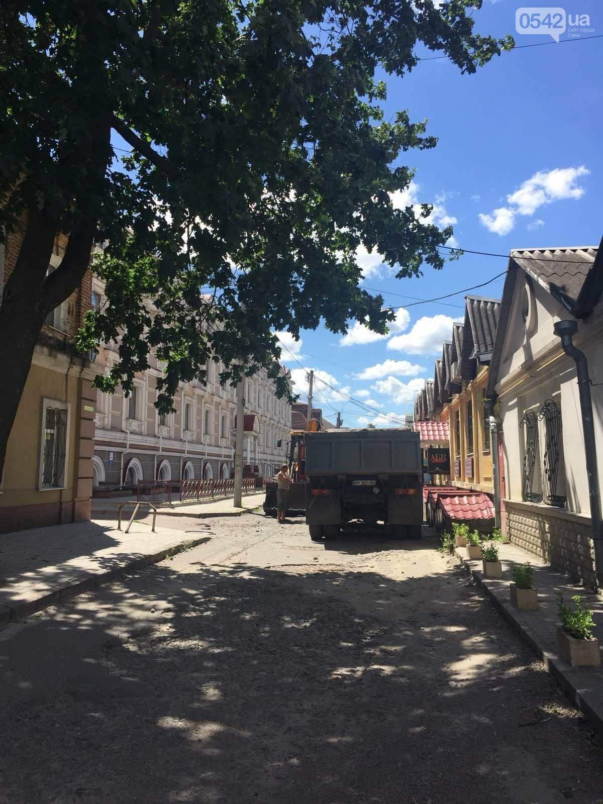 У Сумах на Козацькому валу тривають ремонтні роботи. ФОТОФАКТ, фото-4