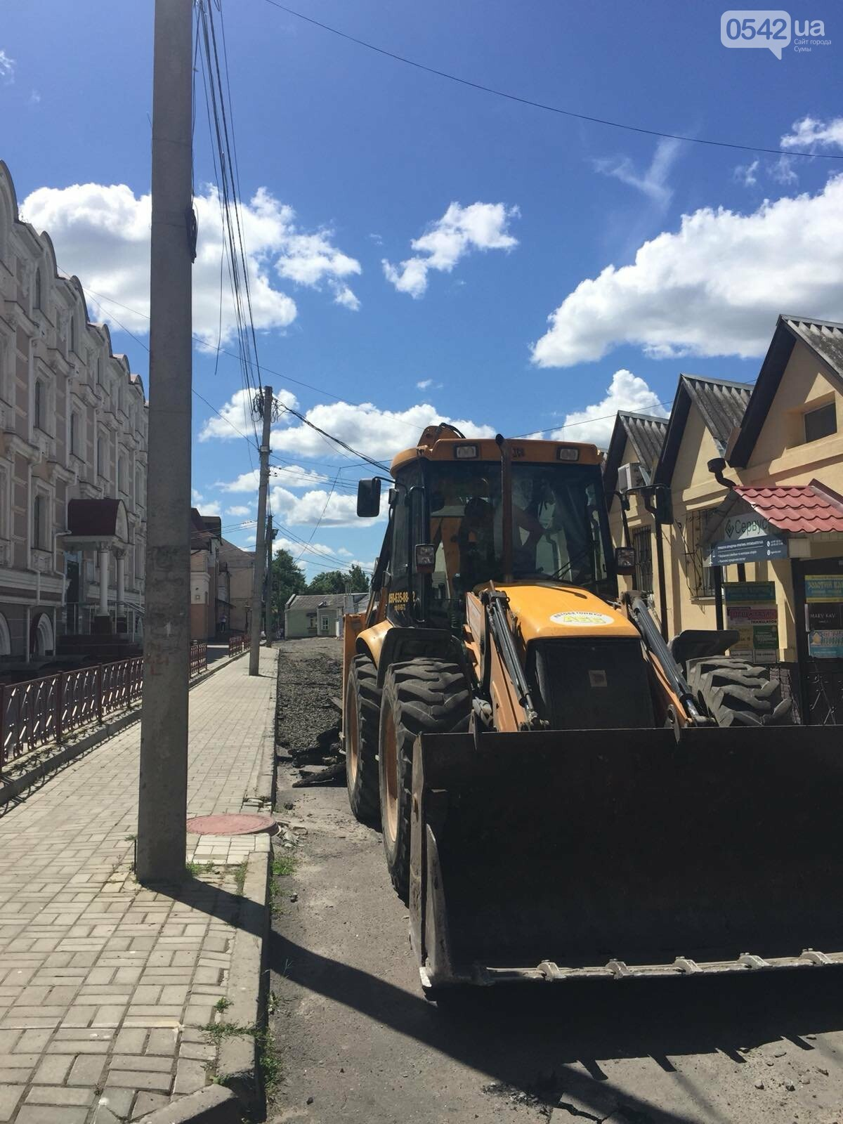 У Сумах на Козацькому валу тривають ремонтні роботи. ФОТОФАКТ, фото-1