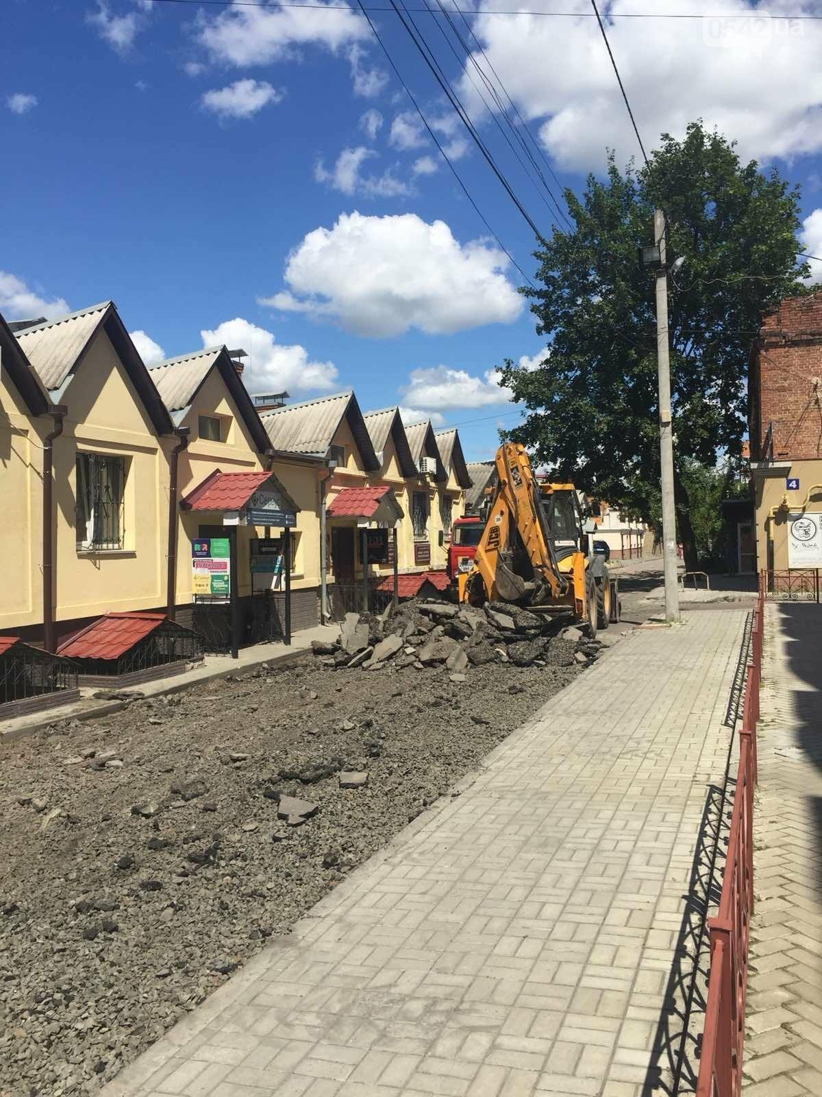 У Сумах на Козацькому валу тривають ремонтні роботи. ФОТОФАКТ, фото-5