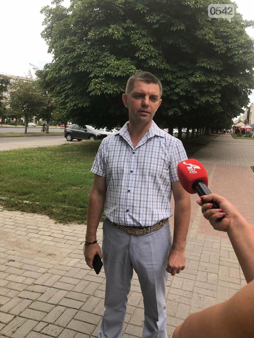 Заява депутатської фракції «Батьківщина» щодо маніпуляцій з боку керівництва Сумської обласної ради, фото-1