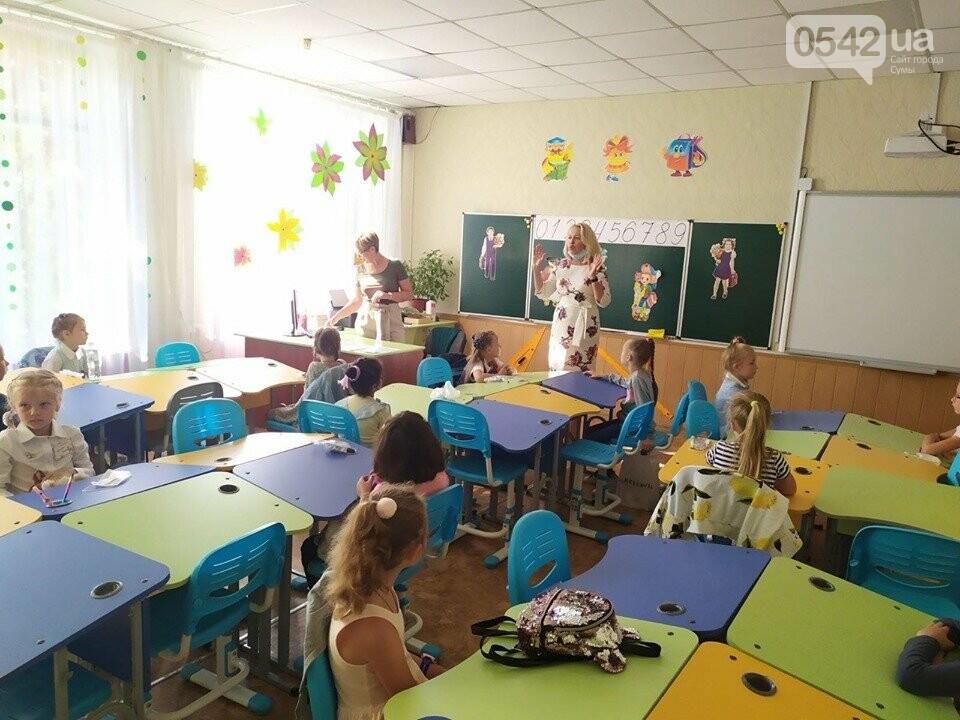 У сумській школі запровадили адаптивне навчання для першокласників, фото-1