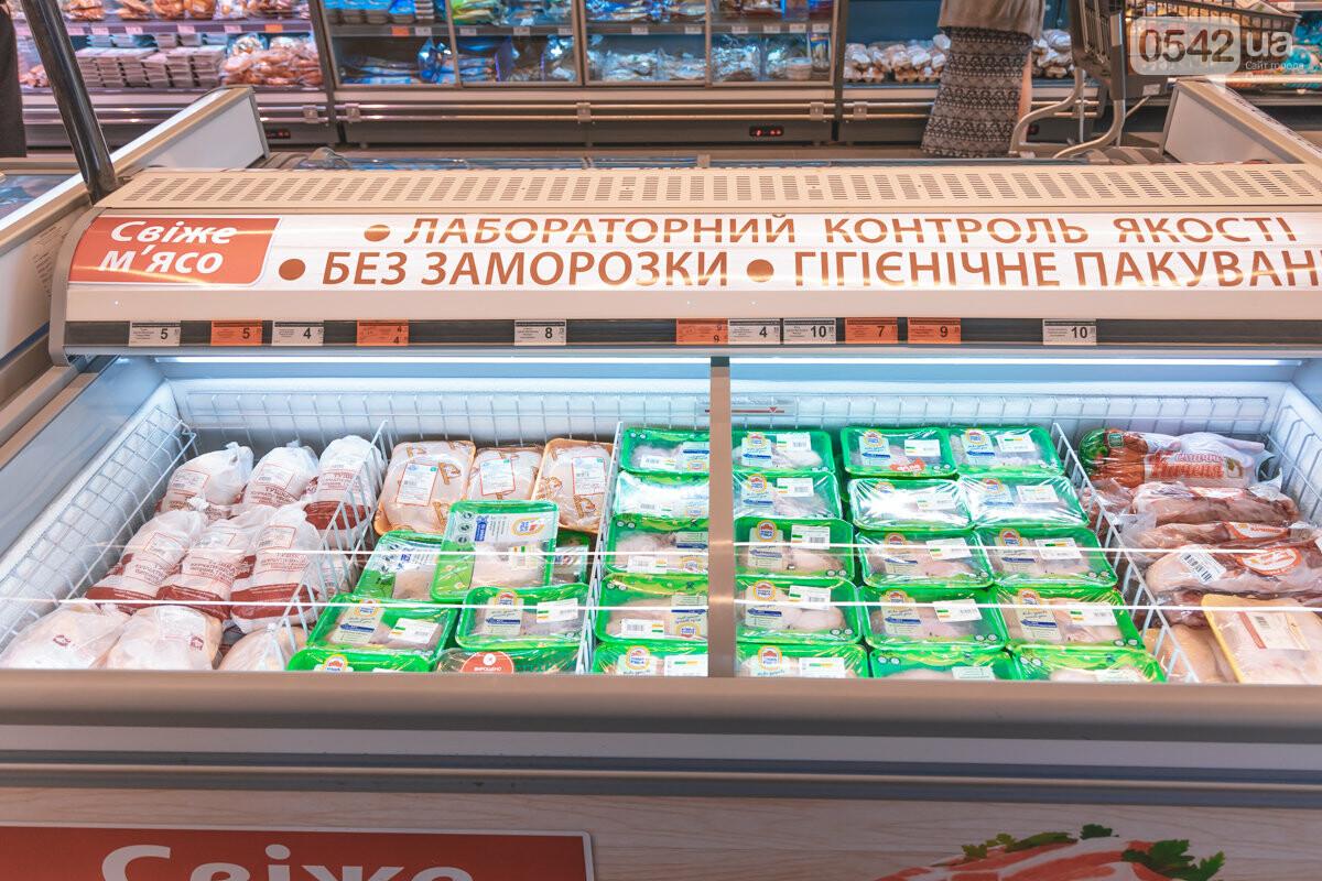 Де на Сумщині знайти якість, комфорт і найбільш доступні ціни, фото-2
