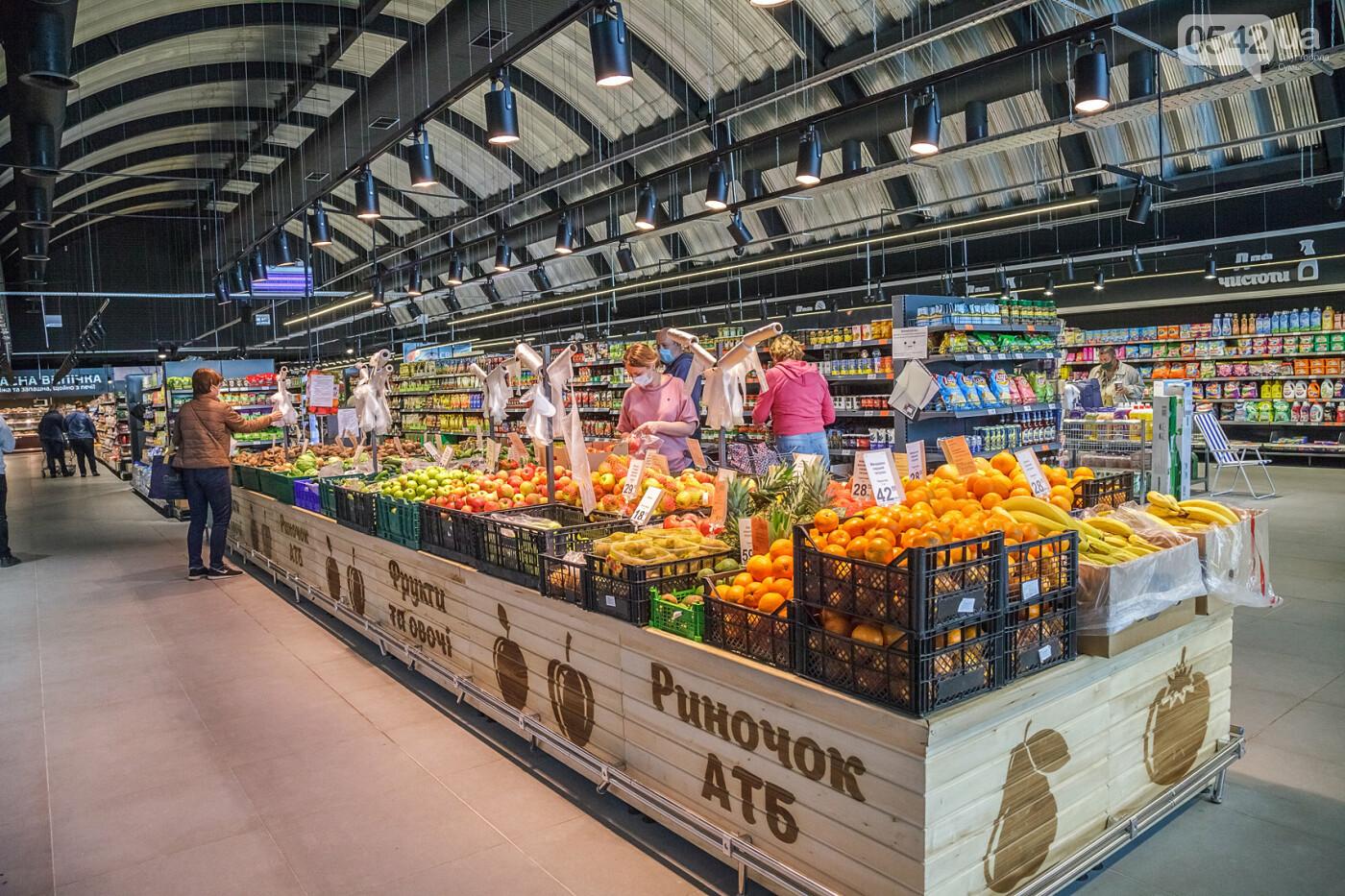 Де на Сумщині знайти якість, комфорт і найбільш доступні ціни, фото-3