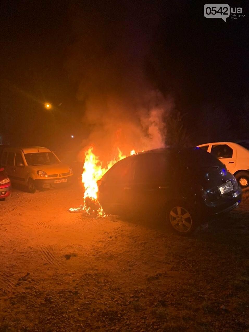 Вночі у Сумах підпалили автомобіль, фото-1