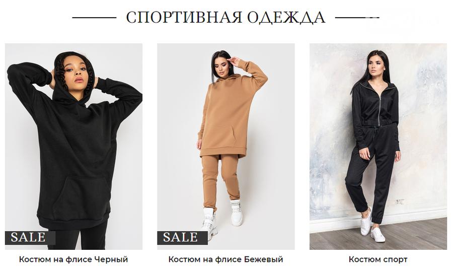 Купити брендовий спортивний костюм жіночий від українського виробника, фото-2