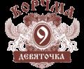 Корчма