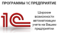 Бухбюро - весь спектр бухгалтерских услуг в г.Сумы