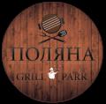 «Поляна» - гриль парк