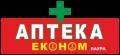 Аптека «ЭКОНОМ» Лаура