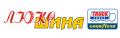 Шинный сервис «Люксшина» в г.Сумы