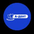 Стоматологический кабинет «А-дент»