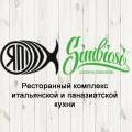 """Ресторанный комплекс итальянской и паназиатской кухни """"Simbiosi-Япи"""" в г.Сумы"""