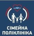 Сімейна поліклініка - консультації лікарів, підписання декларацій, прийом хворих дорослих та дітей