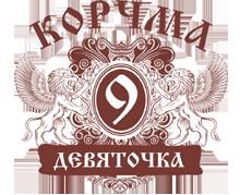 Логотип - Корчма