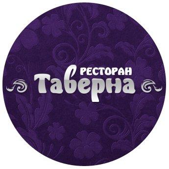 Логотип - Ресторан «Таверна»